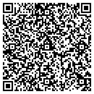 QR-код с контактной информацией организации ОНИКА-ДАНА
