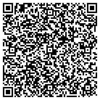 """QR-код с контактной информацией организации ОАО Боровская суконная фабрика  """"РУНО"""""""