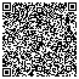 QR-код с контактной информацией организации СТИЛЬ
