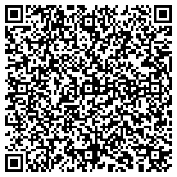 QR-код с контактной информацией организации ГУ БОРОВСКИЙ ЛЕСХОЗ