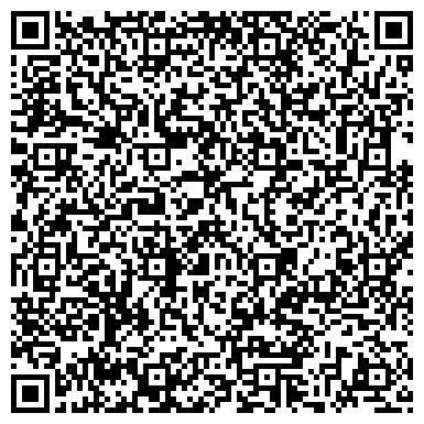 """QR-код с контактной информацией организации Опытный завод """"Вега"""""""