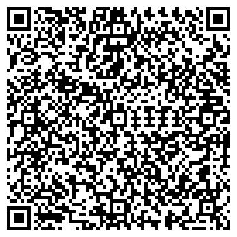 QR-код с контактной информацией организации ПОКАТИЛОВКА ТОО