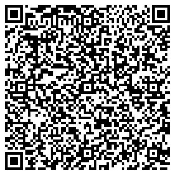 QR-код с контактной информацией организации CITY-SERVISE КЛИНИНГ