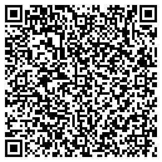 QR-код с контактной информацией организации № 1 КОЛОСОК