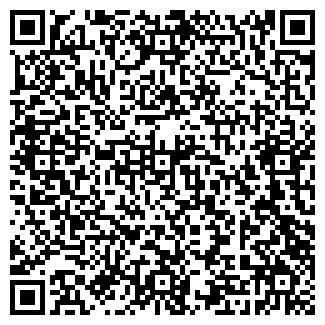 QR-код с контактной информацией организации № 14 ООО ТАНАИС