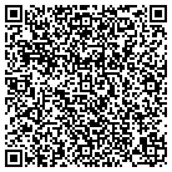 QR-код с контактной информацией организации № 4 ООО БРЯНСКОЕ МЯСО