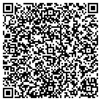 QR-код с контактной информацией организации № 8 ООО БРЯНСКОЕ МЯСО