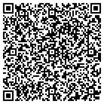QR-код с контактной информацией организации № 10 ООО БРЯНСКОЕ МЯСО