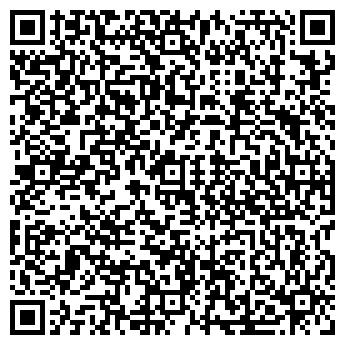 QR-код с контактной информацией организации № 17 ОАО БРЯНСКОЕ МЯСО