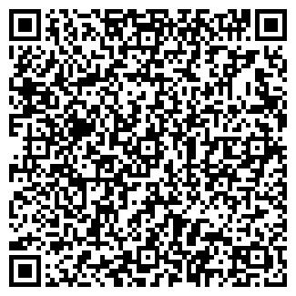 QR-код с контактной информацией организации ОВОЩИ, ООО