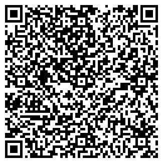 QR-код с контактной информацией организации № 5 МОЛОКО