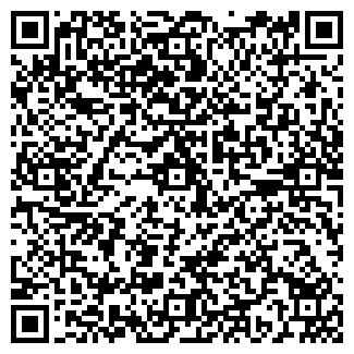 QR-код с контактной информацией организации № 27 МОЛОКО