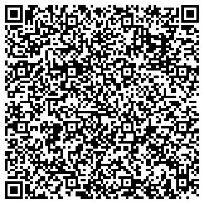 """QR-код с контактной информацией организации Отдел полиции №2 """"УМВД России по Брянской области"""""""