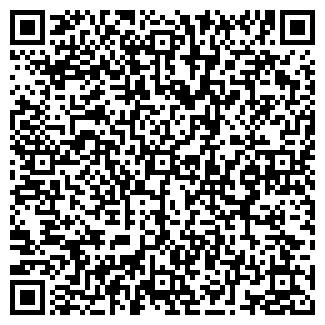 QR-код с контактной информацией организации УВД Г. БРЯНСКА
