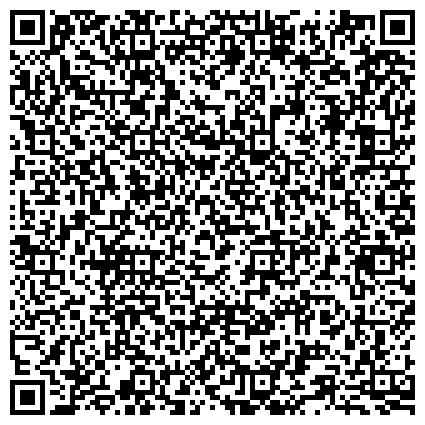 QR-код с контактной информацией организации ГИБДД БЕЖИЦКОГО РАЙОНА