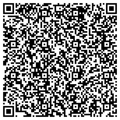 QR-код с контактной информацией организации Калужское Управление Механизации «Сельстрой»