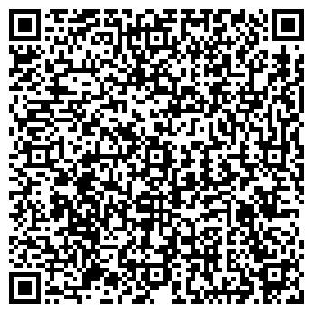 QR-код с контактной информацией организации № 2 БРЯНСКОЕ ДРСУ, ГУП