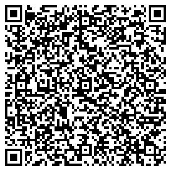 """QR-код с контактной информацией организации ООО """"Дорога"""" """"Асфальт 32"""""""