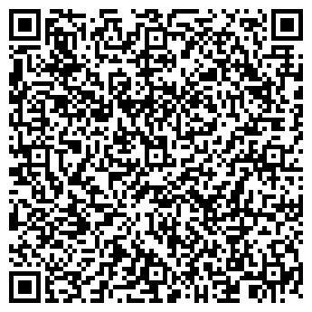 QR-код с контактной информацией организации БАРАНОВ Р. Н. ПРЕДПРИНИМАТЕЛЬ