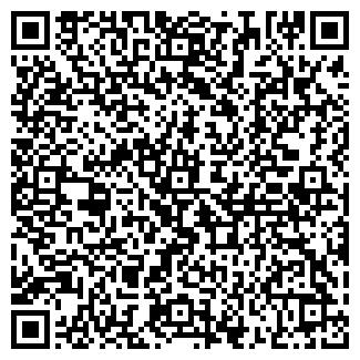 QR-код с контактной информацией организации БРЯНСКГРАЖДАНСТРОЙ СУ № 1