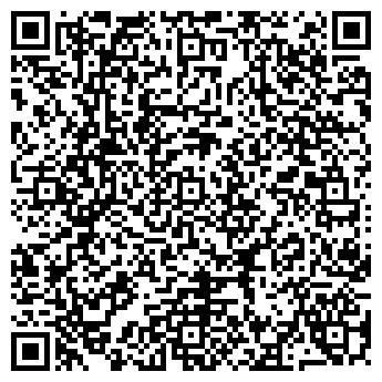 QR-код с контактной информацией организации БРЯНСКГРАЖДАНСТРОЙ-2, ООО