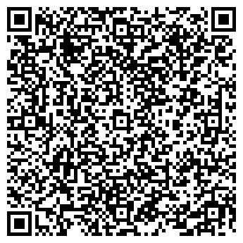 QR-код с контактной информацией организации ООО БРЯНСКЖИЛПРОМСТРОЙ