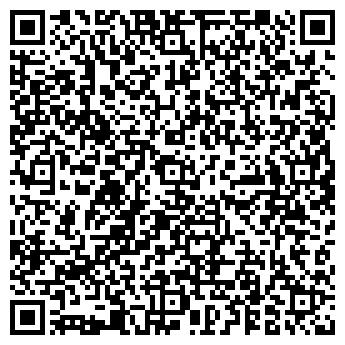 QR-код с контактной информацией организации БРЯНСКЭНЕРГОРЕМОНТ, ОАО