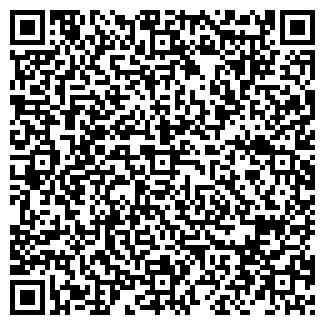 QR-код с контактной информацией организации ВУЛКАР, ООО