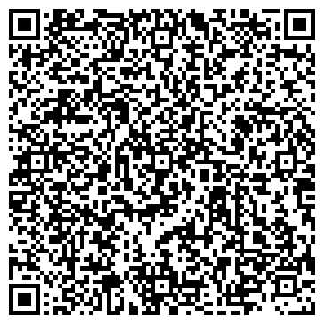 QR-код с контактной информацией организации ДОРОЖНО-СТРОИТЕЛЬНОЕ УПРАВЛЕНИЕ № 1