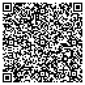 QR-код с контактной информацией организации КРЕМС