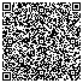 QR-код с контактной информацией организации НТВ-СТРОЙМОНТАЖ, ООО