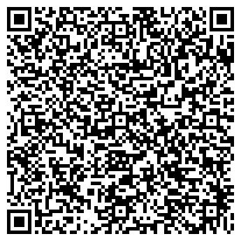 QR-код с контактной информацией организации ПИОНЕР ПОТРЕБИТЕЛЬСКИЙ ЖСК