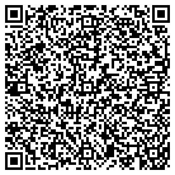 QR-код с контактной информацией организации ПСБ ДОРОЖНОГО ХОЗЯЙСТВА, ГУП