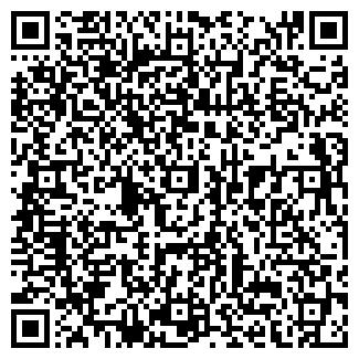 QR-код с контактной информацией организации СМУ № 3