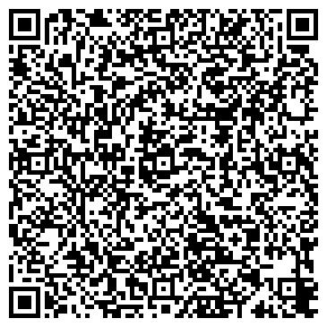 QR-код с контактной информацией организации СПЕЦДОРРЕМСТРОЙ, МУП