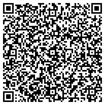 QR-код с контактной информацией организации СТРОЙКА-КОМПЛЕКС, ООО