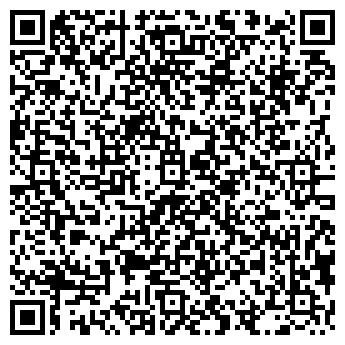 QR-код с контактной информацией организации СТРОЙНАЛАДКА, ООО