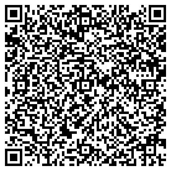 QR-код с контактной информацией организации СТРОЙОТДЕЛКАСЕРВИС, ООО