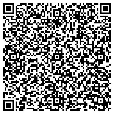 QR-код с контактной информацией организации УПРАВЛЕНИЕ ДОРОЖНОГО ХОЗЯЙСТВА ДОРОЖНЫЙ ОТДЕЛ