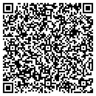 QR-код с контактной информацией организации ЯНТАРЬ ПКФ, ООО