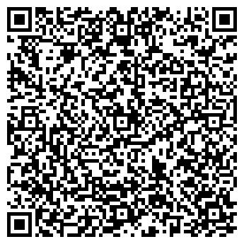 QR-код с контактной информацией организации БРЯНСКТРУБОПРОВОДСТРОЙ, ООО