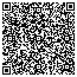 QR-код с контактной информацией организации ЗОРЕ ФХ