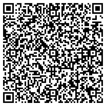 QR-код с контактной информацией организации ГРАДСПЕЦСТРОЙ, ООО