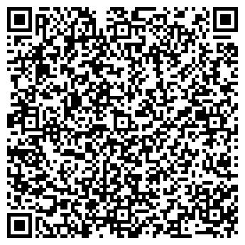 QR-код с контактной информацией организации ДЫМО-ВЕНТИЛЯЦИОННЫЕ КАНАЛЫ
