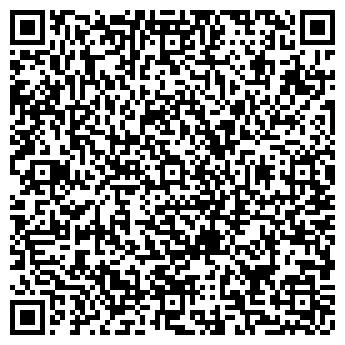 QR-код с контактной информацией организации БРЯНСКСТРОЙИЗЫСКАНИЯ, ООО