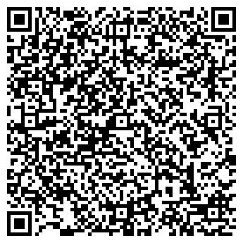 QR-код с контактной информацией организации ВАЛЕОЛОГИЯ, ООО