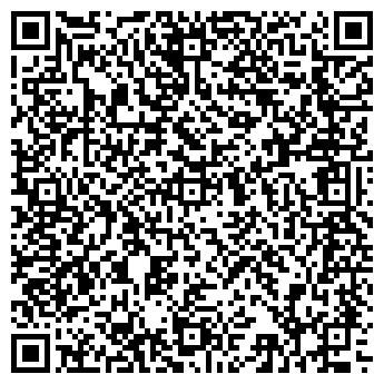 QR-код с контактной информацией организации АУДИО-ВИДЕО-БЫТОВАЯ ТЕХНИКА