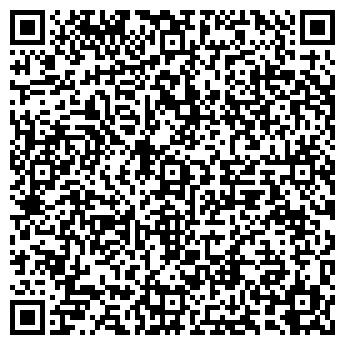 QR-код с контактной информацией организации ВЕГА ЧП УРЕЦКИЙ М. А.
