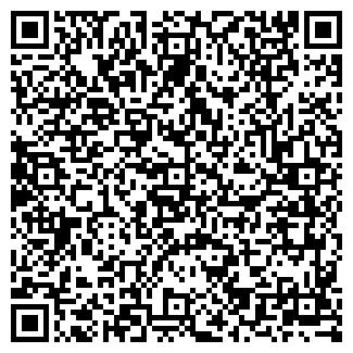 QR-код с контактной информацией организации ГАРАНТ ТТЦ