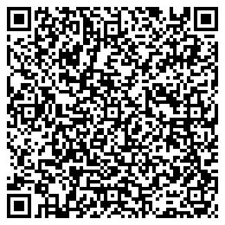 QR-код с контактной информацией организации ООО ЕДИНСТВО-АВТО